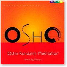 クンダリーニ瞑想