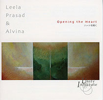 $オーラソーマ 総合情報サイト ブログ-CD Opening the Heart