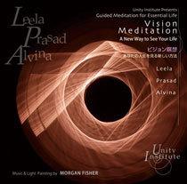$オーラソーマ 総合情報サイト ブログ-1.ビジョン瞑想