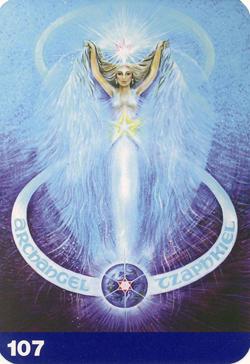 $オーラソーマ 総合情報サイト ブログ-B107 The Archangel Tzaphkiel