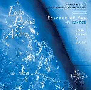 $オーラソーマ 総合情報サイト ブログ-「本質に目覚める瞑想」CD