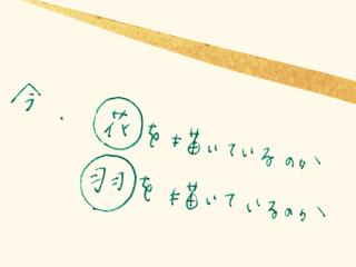 石黒寛子さん13