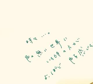石黒寛子さん15