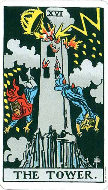 ウエイト版 塔