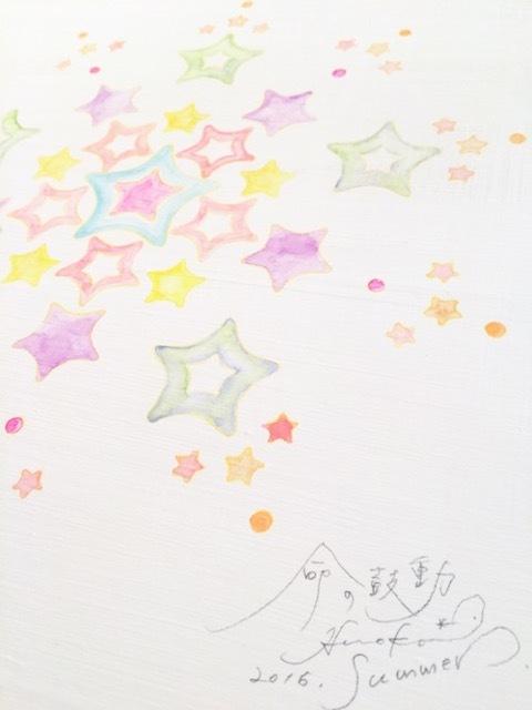 石黒寛子さん29