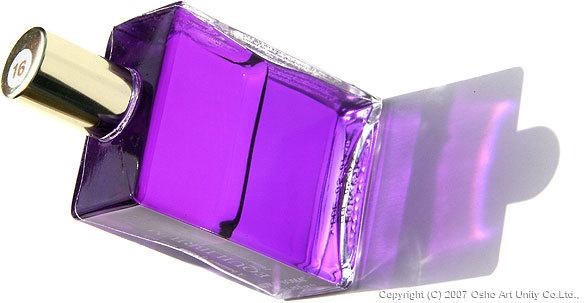 $オーラソーマ 総合情報サイト ブログ-B016 The Violet Robe