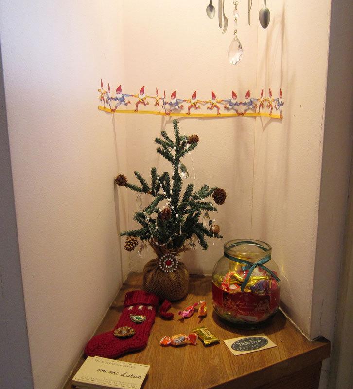 $オーラソーマ 総合情報サイト ブログ-紅茶専門店2