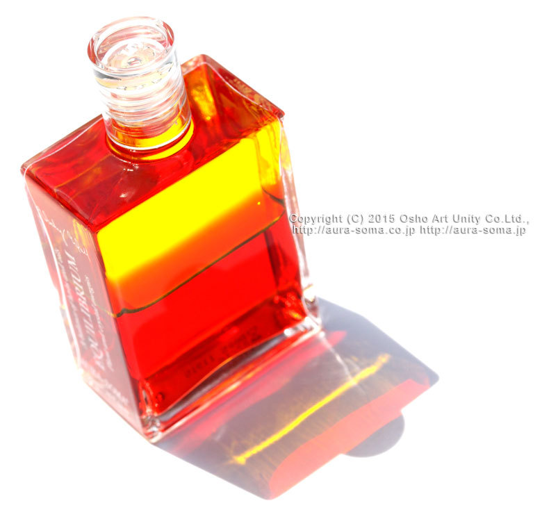 B005 Sunset / Sunrise Bottle