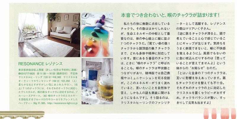 オーラソーマ総合情報サイト・ブログ-青山先生の記事