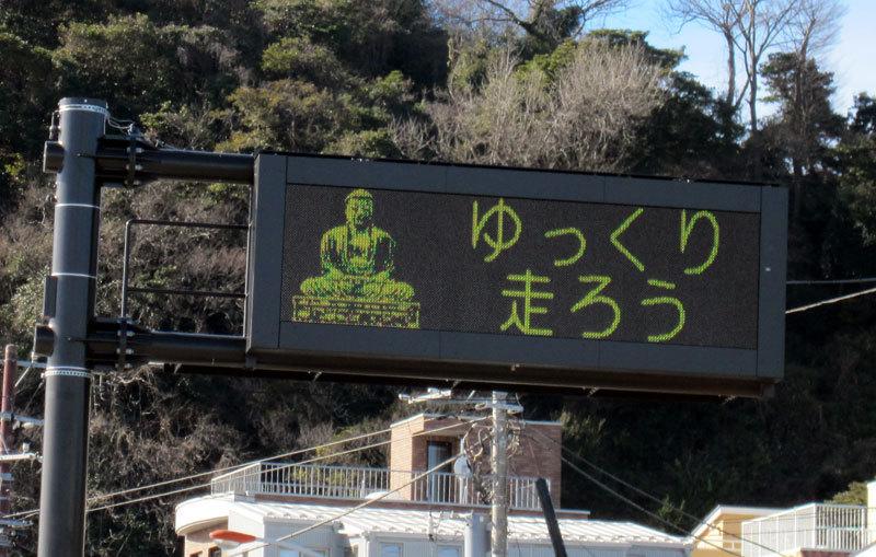 $オーラソーマ 総合情報サイト ブログ-甘縄神社10