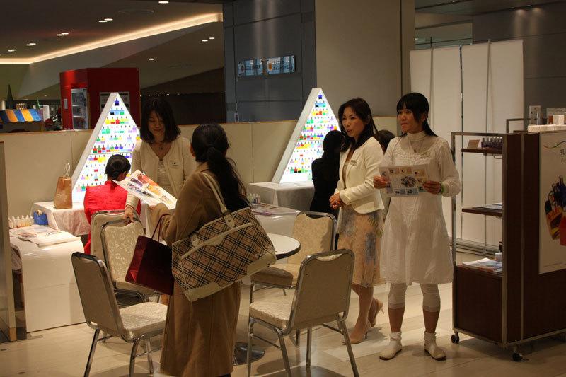 $オーラソーマ 総合情報サイト ブログ-ASTプロジェクトのオーラソーマイベント