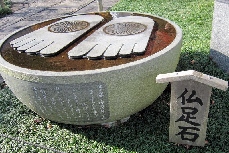 $オーラソーマ 総合情報サイト ブログ-長谷寺歳の市14