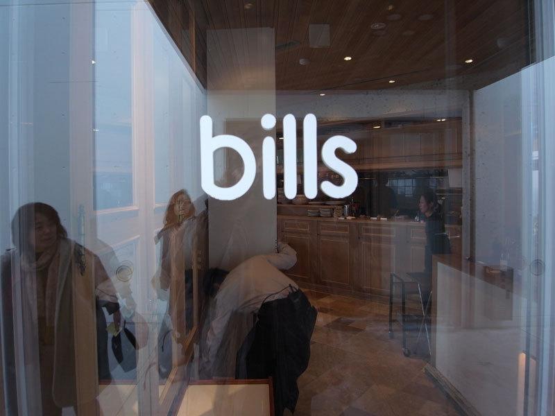 オーラソーマ総合情報サイト・ブログ-bills