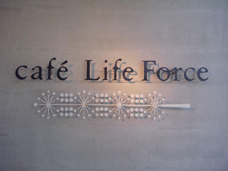 $オーラソーマ総合情報サイト・ブログ-Life Force 看板