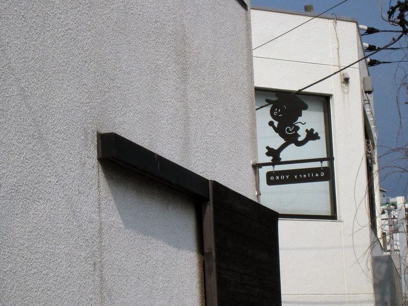 $オーラソーマ 総合情報サイト ブログ-鎌倉スタバ・6
