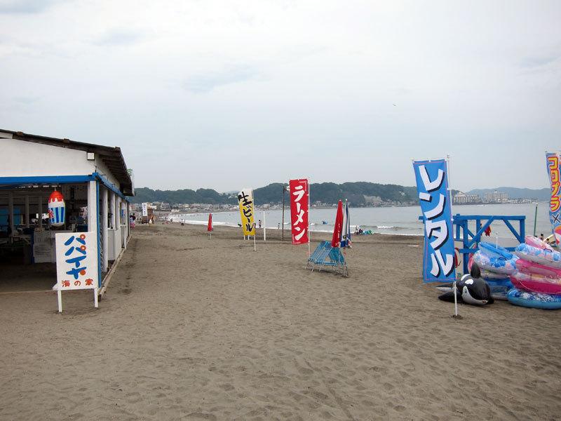 $オーラソーマ 総合情報サイト ブログ-2011 由比ヶ浜・1