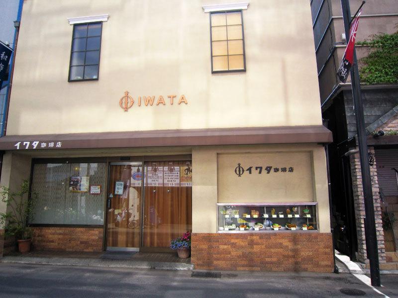 $オーラソーマ 総合情報サイト ブログ-イワタコーヒー店・1