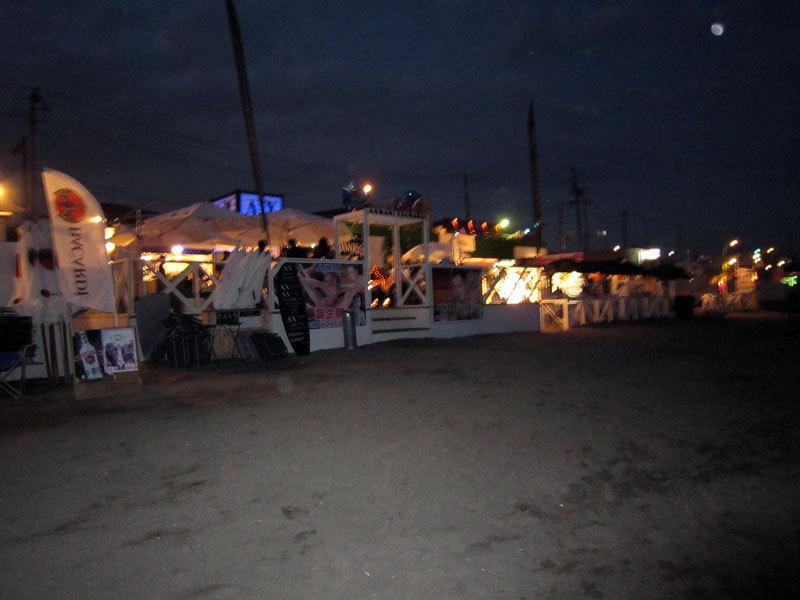 $オーラソーマ 総合情報サイト ブログ-夜の海岸散歩・1