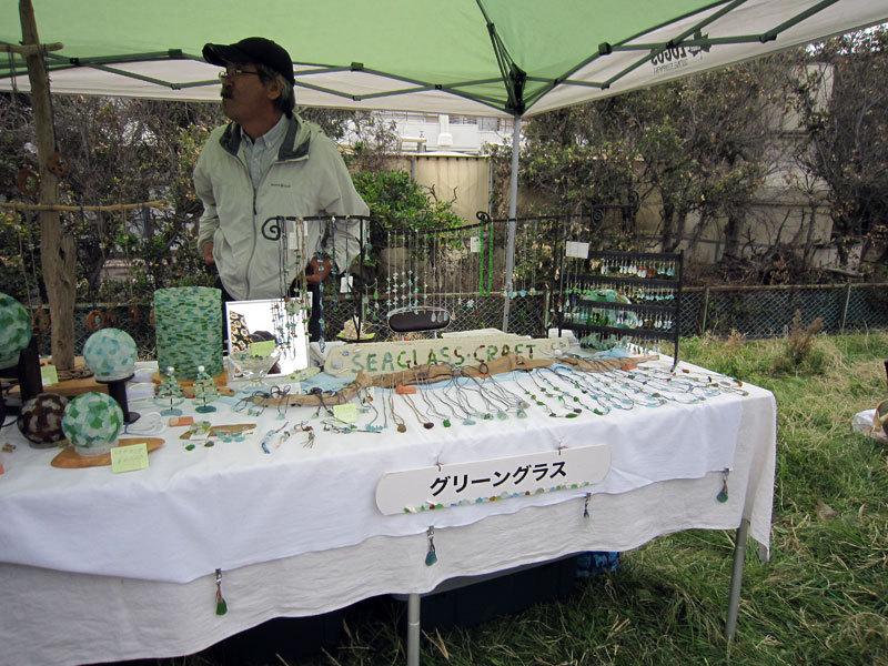$オーラソーマ 総合情報サイト ブログ-鎌人市場・3
