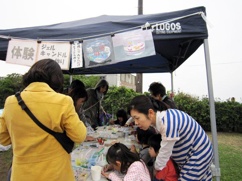 $オーラソーマ 総合情報サイト ブログ-鎌人市場・7