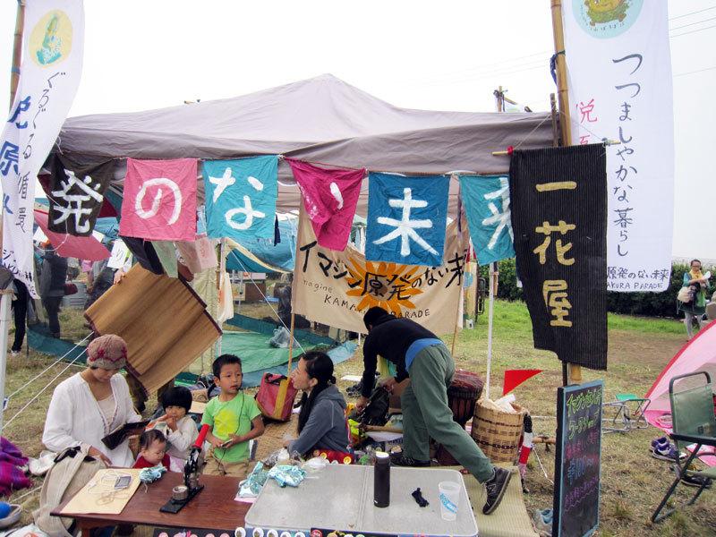 $オーラソーマ 総合情報サイト ブログ-鎌人市場・9