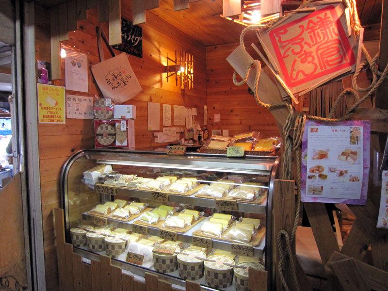 $オーラソーマ 総合情報サイト ブログ-鎌倉市場5