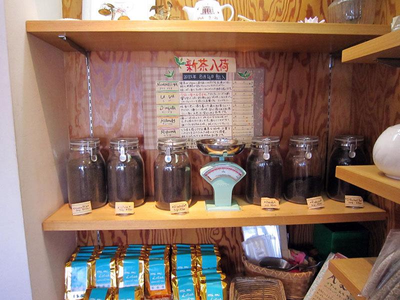 $オーラソーマ 総合情報サイト ブログ-紅茶専門店3
