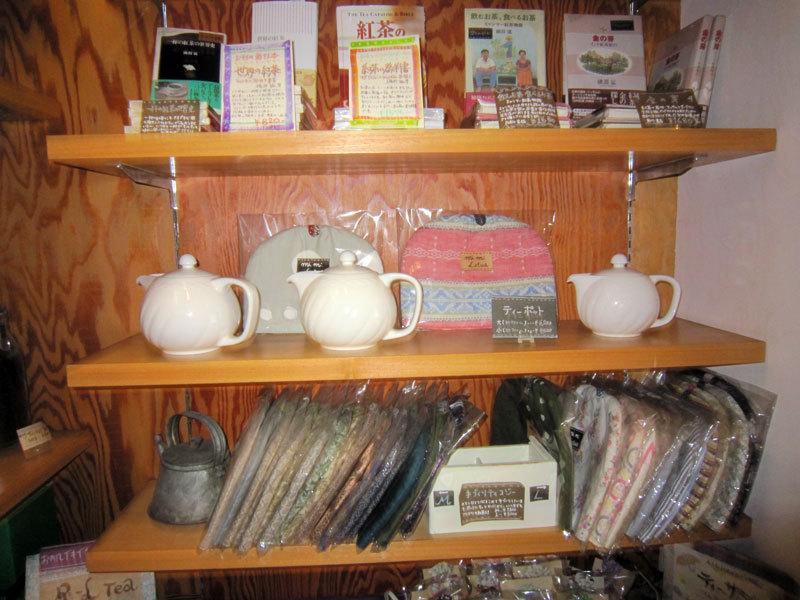 $オーラソーマ 総合情報サイト ブログ-紅茶専門店4