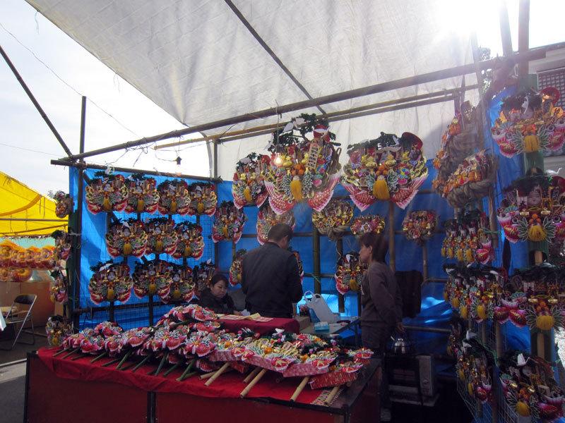 $オーラソーマ 総合情報サイト ブログ-長谷寺歳の市4