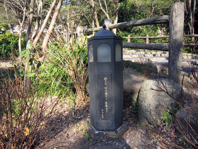 $オーラソーマ 総合情報サイト ブログ-鎌倉文学館7