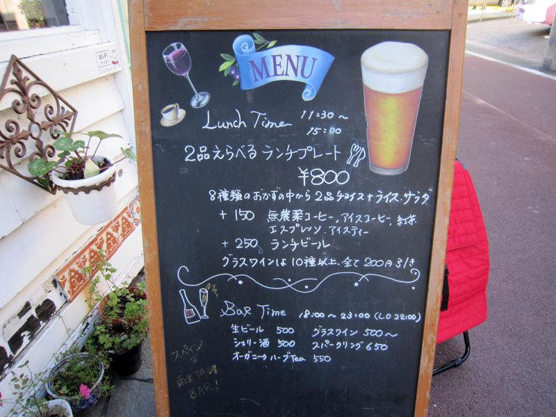 $オーラソーマ 総合情報サイト ブログ-お店発見!8