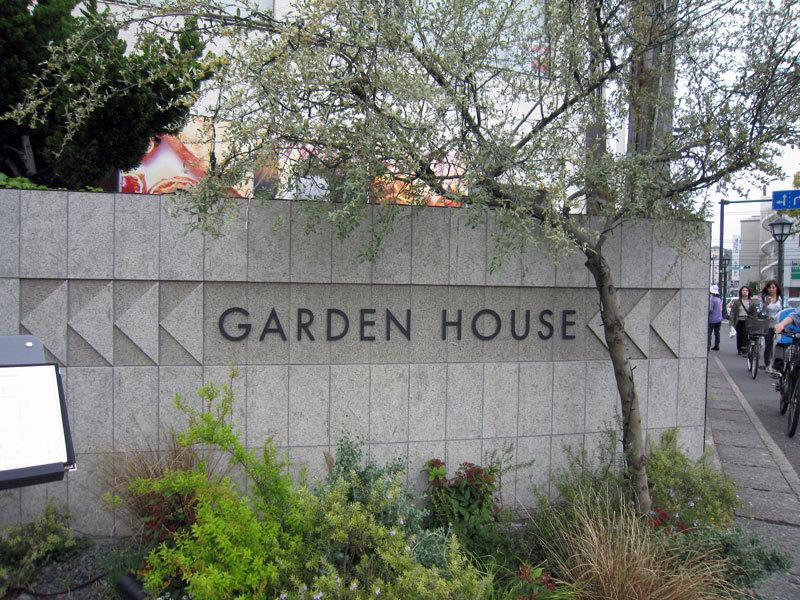$オーラソーマ 総合情報サイト ブログ-Garden House1