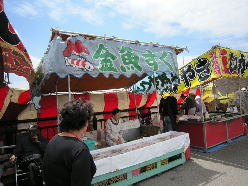 $オーラソーマ 総合情報サイト ブログ-由比ヶ浜ビーチフェスタ11