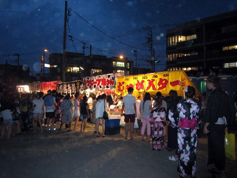 $オーラソーマ 総合情報サイト ブログ-鎌倉花火大会3