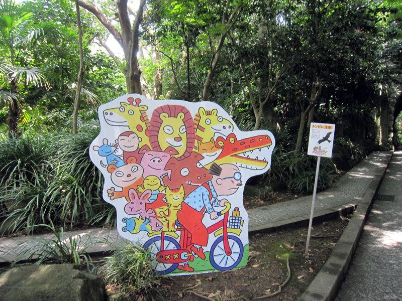 $オーラソーマ 総合情報サイト ブログ-鎌倉文学館2