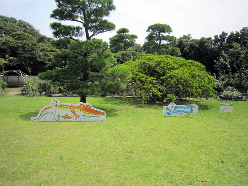 $オーラソーマ 総合情報サイト ブログ-鎌倉文学館6