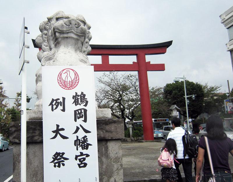 $オーラソーマ 総合情報サイト ブログ-八幡様の例祭・1