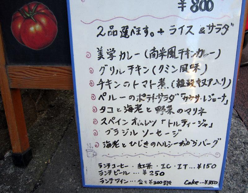 $オーラソーマ 総合情報サイト ブログ-お店発見!9