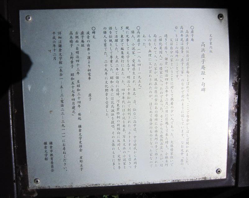 $オーラソーマ 総合情報サイト ブログ-ビブリア古書堂の事件手帳2