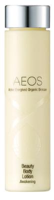 A17YA ビューティ ボディ ローション (イエロー) アウェイクニング 75ml 入浴後のお肌に潤いを与え、やさしい香りで身体全体を包む<エイオス スキンケア>