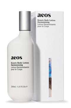 A17YHN ビューティ ボディ ローション (イエロー) ハーモナイジング 200ml 入浴後のお肌に潤いを与え、やさしい香りで身体全体を包む<エイオス スキンケア>