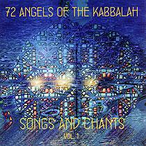 ACD20 72エンジェル オブ ザ カバラ ソング&チャント Vol.1(英語) <オーラソーマ・ミュージックCD>