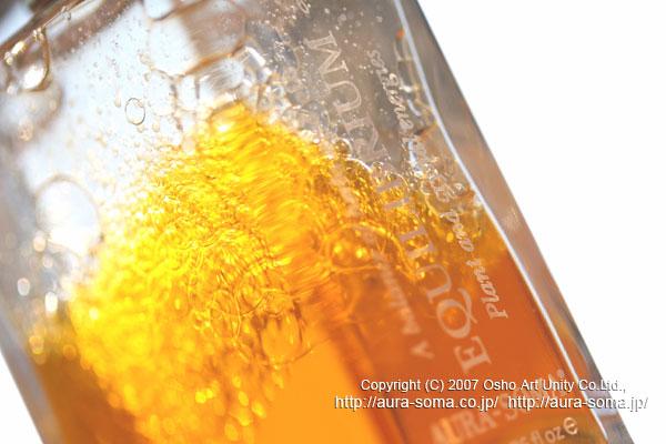 オーラソーマ イクイリブリアム ボトル B014 新しい時代の叡智 WisdomintheNewAeon