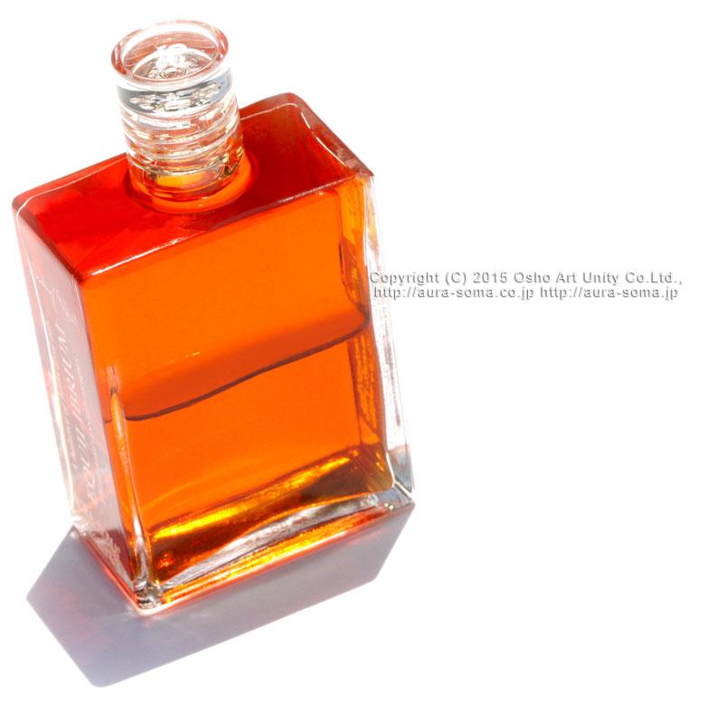 オーラソーマ イクイリブリアムボトル B026