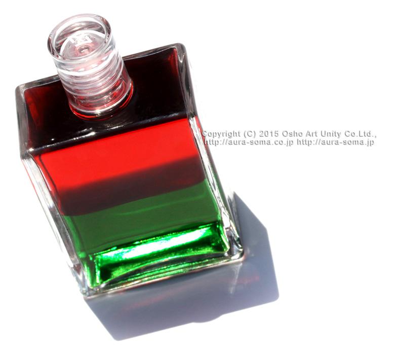 オーラソーマ イクイリブリアム ボトル B027 ロビン・フッド RobinHood