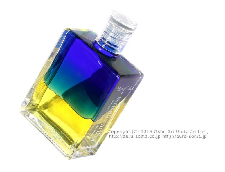 オーラソーマ イクイリブリアム ボトル B047 古い魂のボトル TheOldSoulBottle
