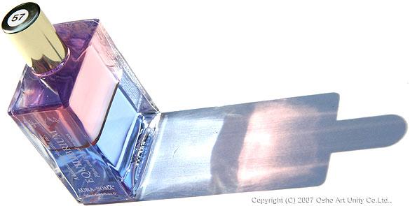 オーラソーマ イクイリブリアム ボトル B057 パラスアテナ と アイオロス PallasAthena&Aeolus