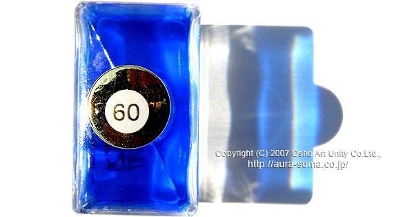 オーラソーマ イクイリブリアム ボトル B060 老子と観音 LaoTsu&KwanYin