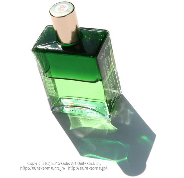オーラソーマ イクイリブリアム ボトル B063 ジュワルクール と  ヒラリオン DjwalKhul&Hilarion
