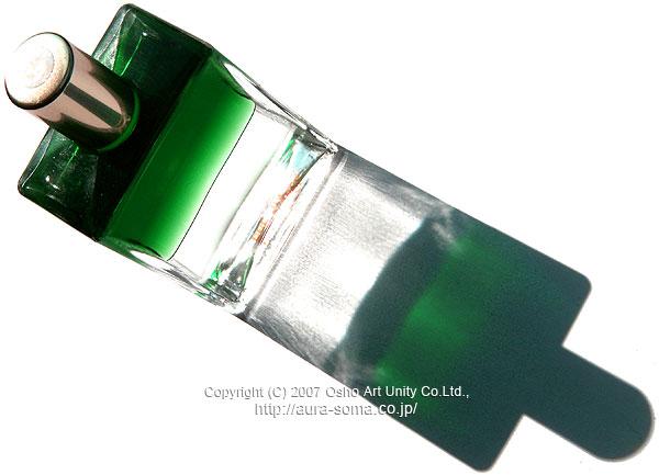 オーラソーマ イクイリブリアム ボトル B064 ジュワルクール DjwalKhul